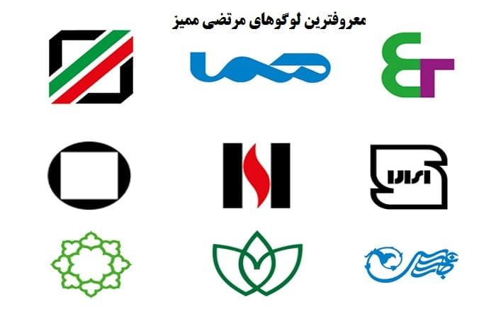 لوگوهای ممیز